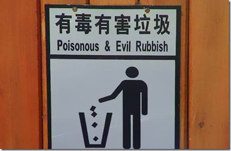 signs-lost-translation-014