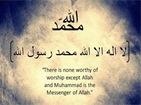I Believe in Allah