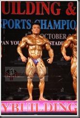 wong prejudging 100kg  (26)