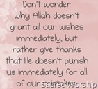 Allah is Kind and Merciful
