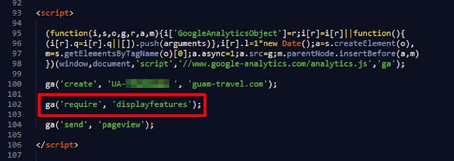 客層和興趣報表啟用追蹤碼安裝.png