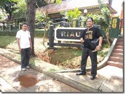 Jalur di  Anjungan Riau Taman Mini Indonesia Indah