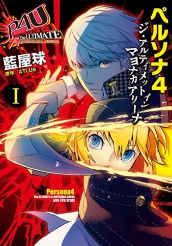 Persona-4-Arena_01