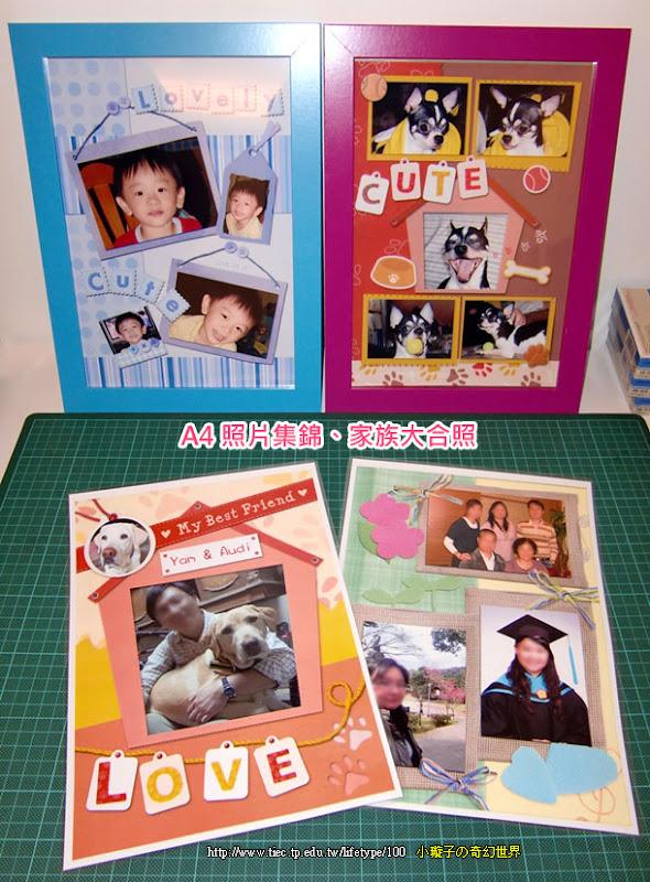 201103scrapbook03.jpg