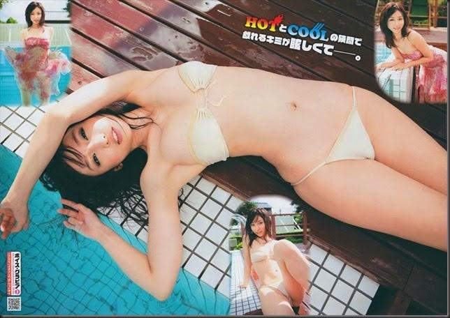 968full-risa-yoshiki (1)