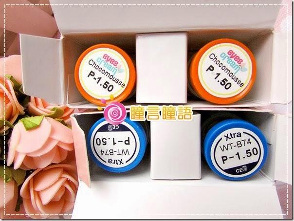 GEO-berry-holic-混血三色咖2