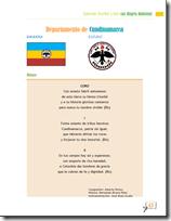 jugarycolorear -Bandera, escudo e himno de  cundinamarca