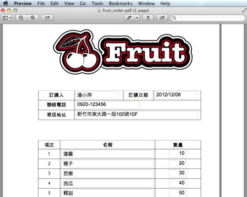 21 Fill PDF