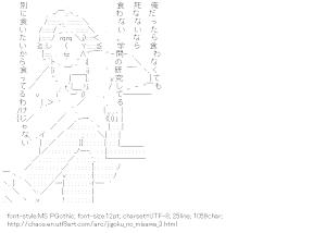 [AA]Onna ni Hore-sasu Meigen-shuu (Jigoku no Misawa)