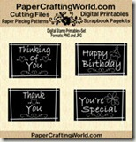 blackboard word art set-ds-200