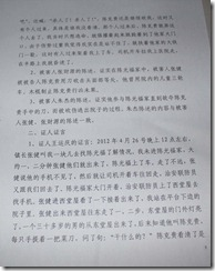 Chen-Kegui-Verdict_Page_052