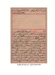 dakira55_صفحة_005