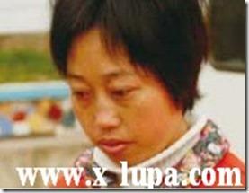Zhao-Qingmei