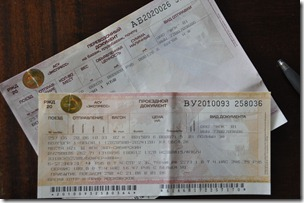 030-billets de train