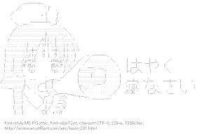 [AA]Akiyama Mio Megaphone (Keion!)