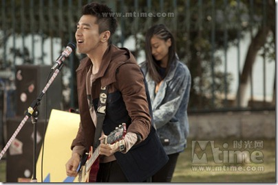 Stand By Me, Mark Jau, First Time, performed in a campus