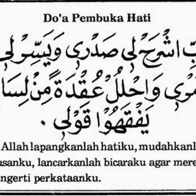Doa Pembuka Hati (Lapang Dada)