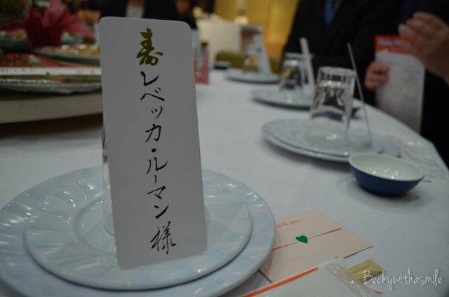 2013-08-11 Ooishi Wedding 002