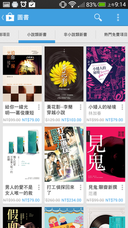 google play book-10