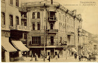 г. Владивосток. фото нач. ХХ века.