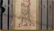 Lukisan Dewi Kwan im - tengah