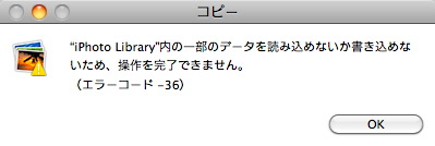 FinderScreenSnapz005.jpg