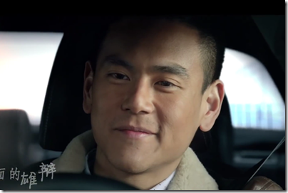 Eddie Peng Fleet of Time 彭于晏 匆匆那年 03