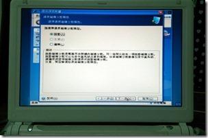 11 DSC_0036