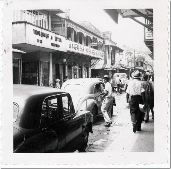Trinidad July 1952