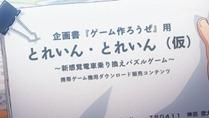 [rori] Sakurasou no Pet na Kanojo - 07 [DADADAAA].mkv_snapshot_05.02_[2012.11.21_10.30.57]
