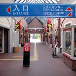 huis ten bosch entrance in Sasebo, Nagasaki, Japan