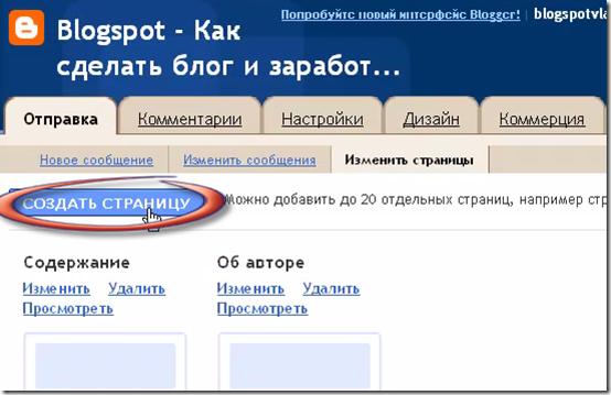 документы google 008