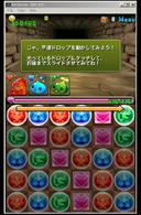 2014060505004001