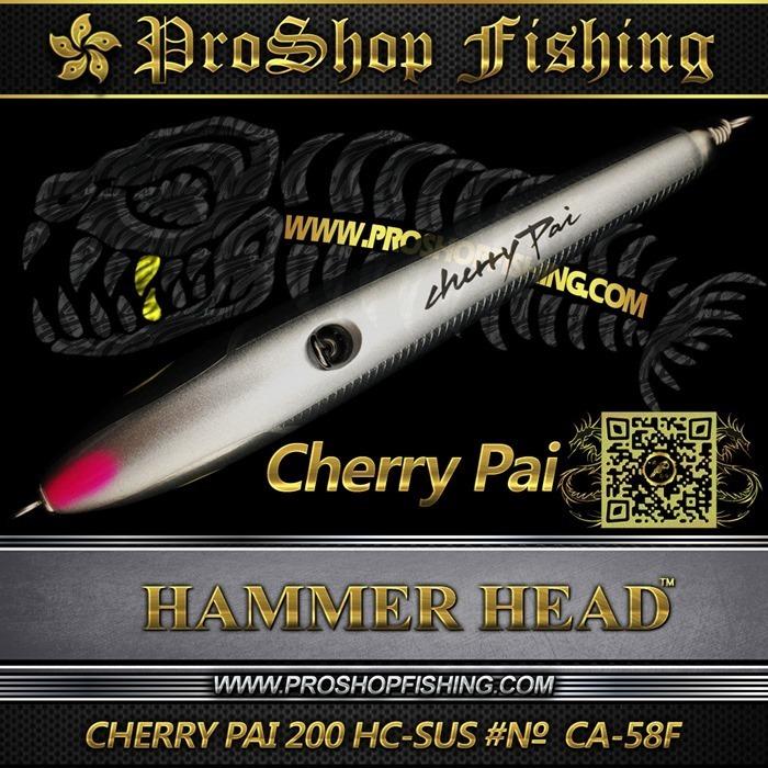 hammerhead CHERRY PAI 200 HC-SUS #№ CA-58F.4_thumb
