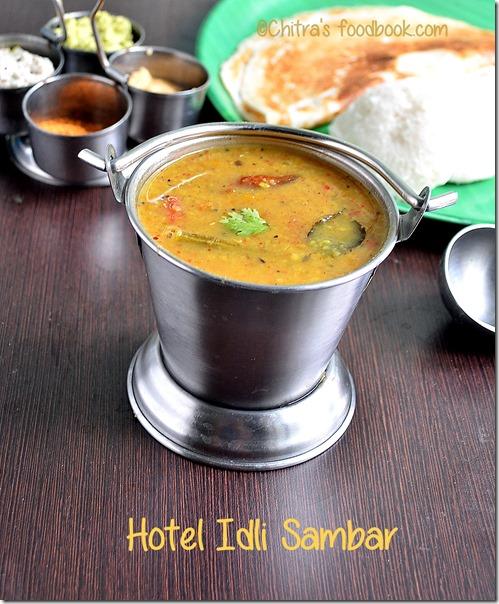 hotel idli sambar1