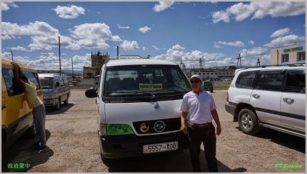 载我去額爾登特市(Erdenet)的司机