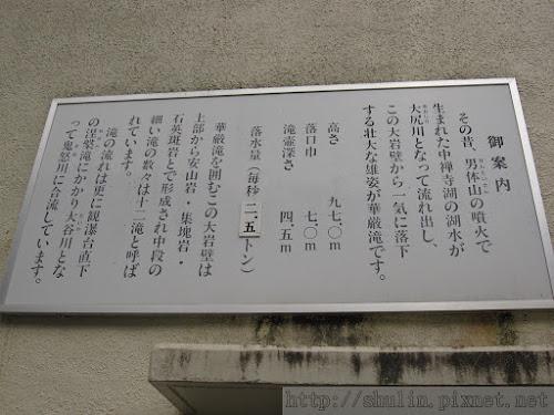 S_IMG_7684.JPG