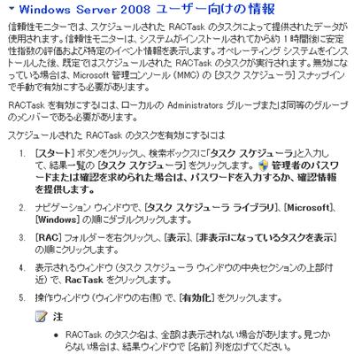 2013-01-28_204802