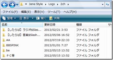 2013-03-17_18h00_01