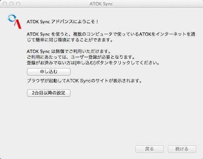 ScreenSnapz034.jpg