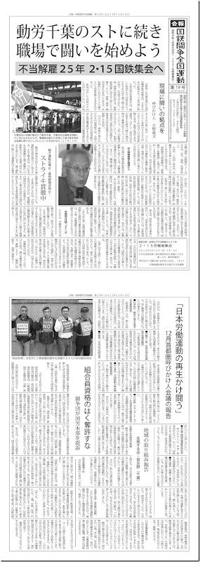 news_19