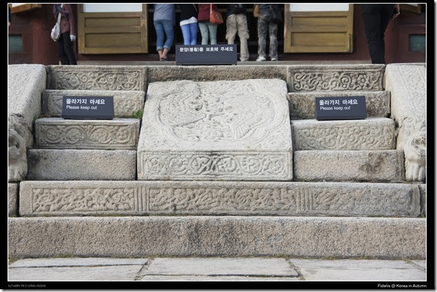 Korea180