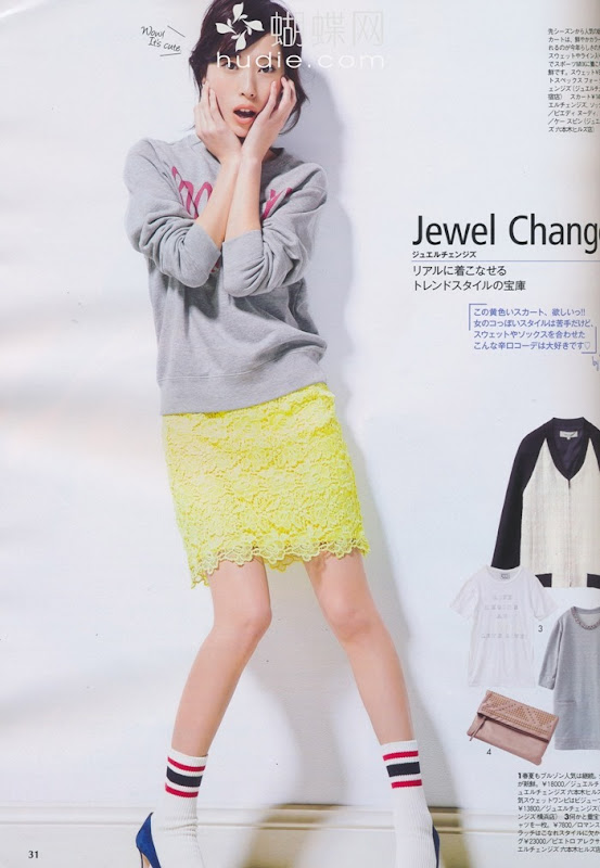 toda_erika_magazine_004