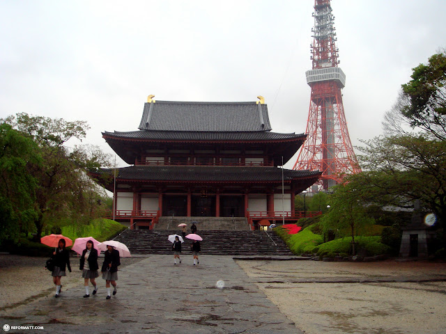 zojo-ji temple and tokyo tower on a rainy day in Tokyo, Tokyo, Japan