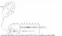 TwitAA 2013-11-15 00:25:52