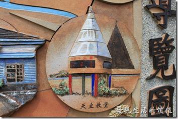 台南-菁寮老街22