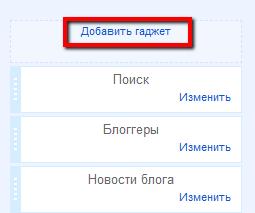 разработчики-создатели сайтов