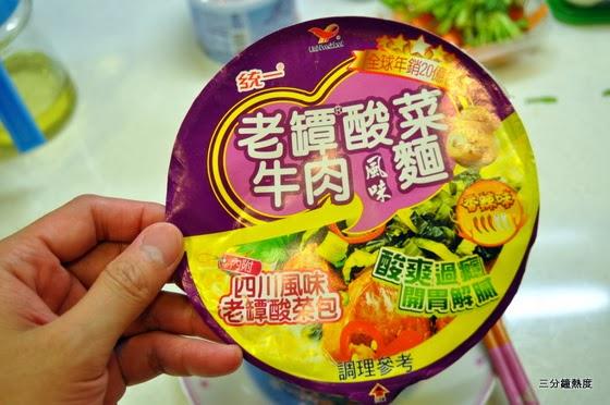統一老壇酸菜牛肉麵(蓋子)