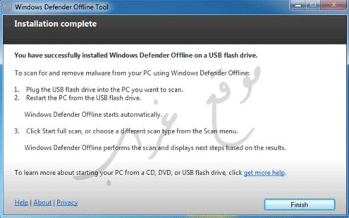 Windows-Defender_06