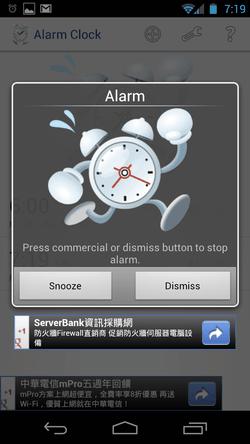 Alarm Clock-14